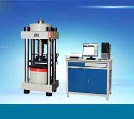 YAW-2000/3000全自动压力试验机